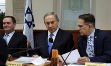 نتنياهو يُكمم أفواه وزراء حكومته