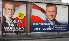 اليمين المتطرف يهزم في انتخابات النمسا