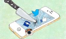 سفاح يصطاد ضحاياه من مواقع التواصل الاجتماعي