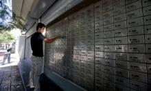 استئناف خدمة البريد الوارد إلى غزة