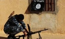 """روسيا تؤكد مقتل """"أمير داعش"""" بالقوقاز"""