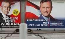 النمسا: انتخابات قد توصل يمينيا متطرفا للرئاسة