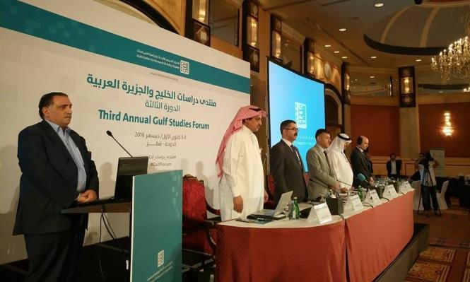 بشارة يفتتح أعمال منتدى دراسات الخليج والجزيرة العربية