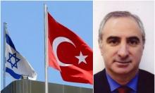 سفير إسرائيل لدى تركيا يقدم أوراق اعتماده لإردوغان
