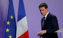 فالس يعتزم إعلان ترشحه لانتخابات الرئاسة الفرنسية