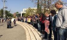 جامعة تل أبيب: وقفة احتجاجية على التحريض والقوانين الفاشية