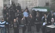 """الاحتلال يصادر """"باب الرحمة"""" ويمنع دفن مقدسية"""