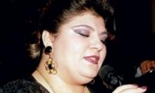 وفاة المغنية اللبنانية منى مرعشلي عن 58 عاما