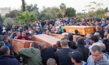 الرملة: 4 ضحايا حادث الطرق في مقبرة واحدة