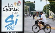 للدراجات فقط.... منع السيارات في كولومبيا أيام الأحد