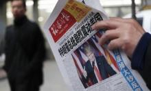هجوم صحافي صيني حاد على ترامب: قليل خبرة