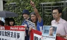 الصين تستخدم معتقلات سرية لانتزاع الاعترافات