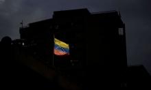 فنزويلا الثرية بالنفط: النساء يبعن شعورهن فقرا