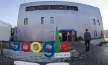 """""""جوجل"""" أكبر عميل للطاقة المتجددة بالعالم"""