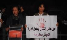 العشرات يتظاهرون في شفاعمرو في صرخة ضد العنف