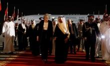 قمة خليجية بالبحرين بمشاركة بريطانيا