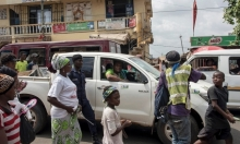 سفارة أميركية مزيفة في غانا والبحث عن أخرى هولندية