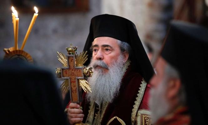 """اللجنة الشعبية: البطريركية الأرثوذكسية """"تصفي"""" أملاك الطائفة"""