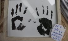 """""""شادي وأنا""""... الأطفال ضحايا المجتمع يجدون ملاذا"""
