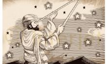 جوجل تحتفي بعبد الرحمن بن عمر الصوفي