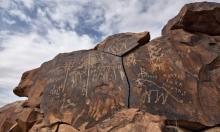 اكتشاف بقايا إنسان من العصر الحديدي