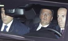 استقالة رئيس الحكومة الإيطالية رسميا