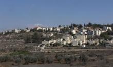 المشتركة: شرعنة الاستيطان سيشكل قاعدة لاتهام إسرائيل بلاهاي