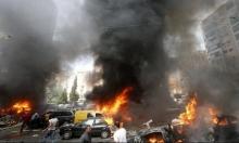 العراق: عشرات القتلى والجرحى المدنيين بغارة على سوق