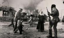 خابية الحنين: أيلول الأسود وأحداث اليرموك في رواية