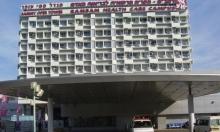 حيفا: إصابة عامل من شفاعمرو في ورشة بناء
