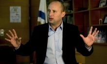بينيت يُعدّ لحرب ضد اليسار بالأكاديمية الإسرائيلية