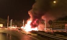 حريق بمركبة عند مسكنه وجرحى بحادث قرب أم الفحم