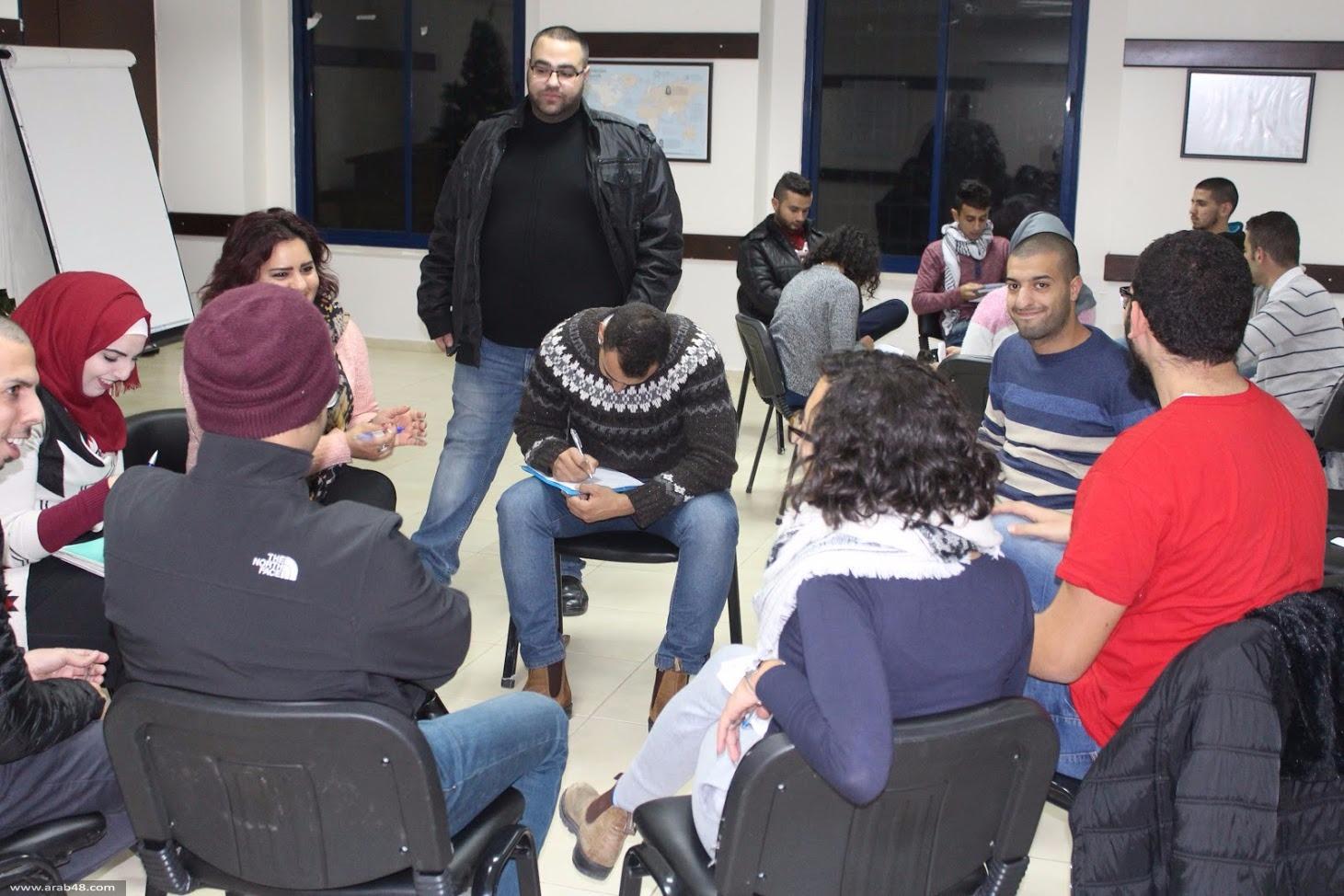 """رام الله: اختتام تدريب مرشدي """"تواصلوا"""""""