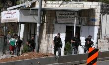 القدس: الاحتلال يعتقل فتية بادعاء التخطيط لعمليات
