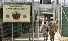 أميركا تطلب من إسرائيل محاكمة سجين بغوانتانمو