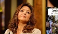 فوزية زواري تفوز بجائزة القارات الخمس