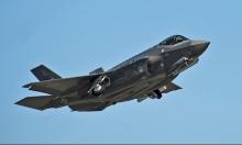 """طائرتا """"أف 35"""" الإسرائيليتان تهبطان في إيطاليا"""