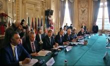باريس: دول عربية وغربية تناقش الوضع الإنساني في حلب