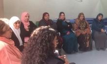 """""""كيان"""" تطلق منتدى المشغلين العرب لحماية المرأة العاملة"""