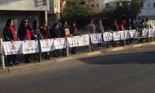 يافة الناصرة: وقفة احتجاجية ضد العنف بالمجتمع العربي