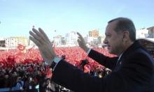 إحالة تعزيز صلاحيات إردوغان على البرلمان التركي