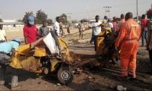 مقتل 45 وإصابة العشرات في هجوم مزدوج في نيجيريا