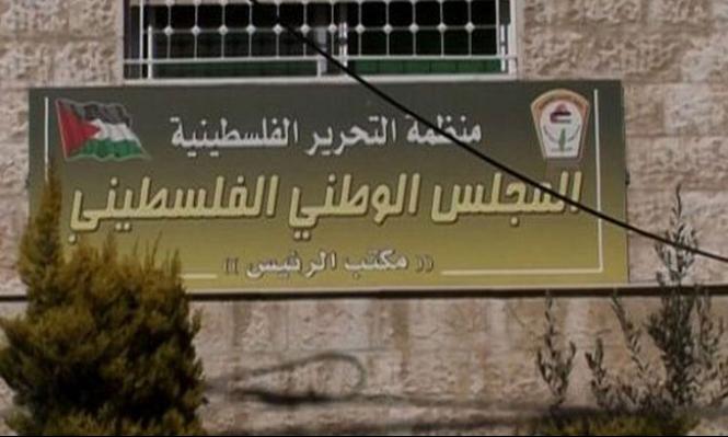 الشعبية تدعو لعقد المجلس الوطني خارج الضفة وغزة