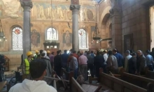 25 قتيلا و31 جريحا بانفجار الكاتدرائية المرقسية بالقاهرة