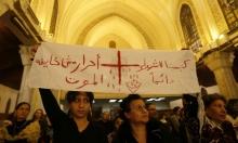 الأمن المصري... وتفجيرات الكنائس القبطية