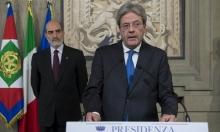 تكليف جينتيلوني بتشكيل حكومة جديدة بإيطاليا