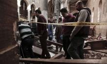 حرب الوسوم تشعل تويتر بعد تفجير الكاتدرائية