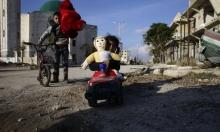 يونيسف: جميع أطفال حلب يعانون من الصدمة