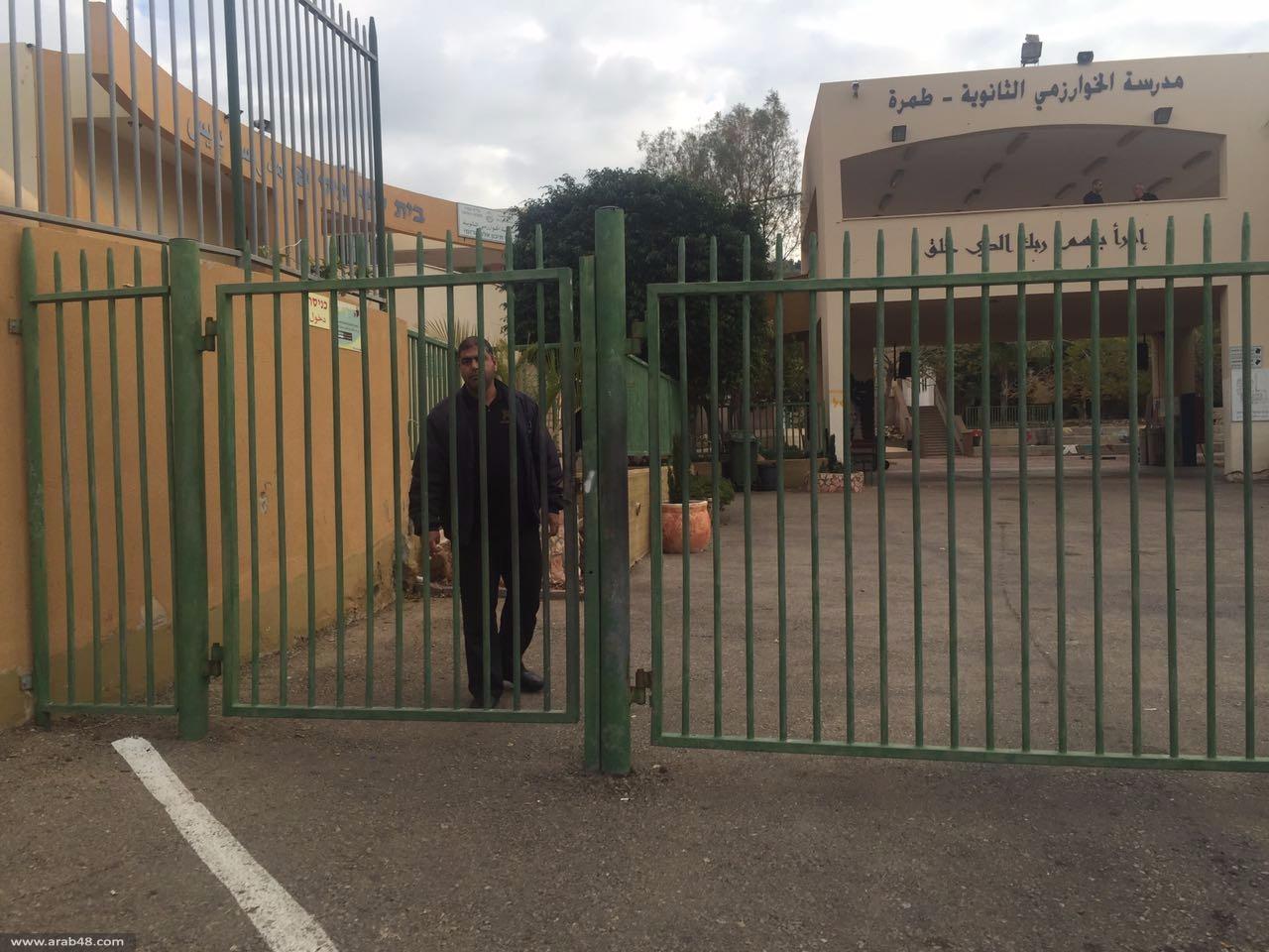 طمرة: إضراب احتجاجي على إلغاء 130 دفتر بجروت