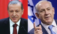 السفير التركي بإسرائيل يقدم أوراق اعتماده لرئيس الدولة